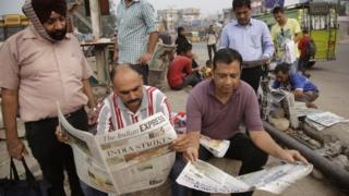 انڈین میڈیا