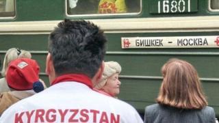 Учурда Орусияда жашап, иштеп жаткан кыргызстандыктардын саны бир миллиондун тегерегинде деп айтылып келет