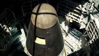 """""""Титан-2"""""""