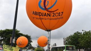 Environ 4.000 athlètes et artistes participent aux jeux