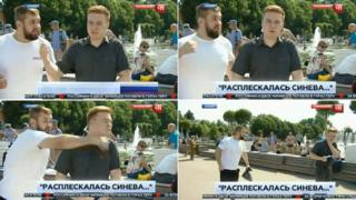 Four images showing man punching Russian newsreader - 2 August 2017
