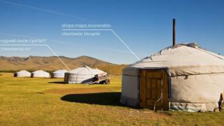 Huts in Mongolia with their three word addresses