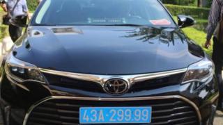 Chiếc xe biển xanh của Thành ủy Đà Nẵng