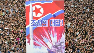 This picture taken on September 23, 2017 and released from North Korea's official Korean Central News Agency (KCNA) on September 24 shows an anti-US rally in Kim Il-Sung Square in Pyongyang.