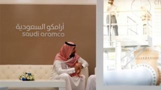 Saudi in Saudi Aramco's offices