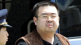 朝鲜领导人金正恩的长兄金正男,2月13日于马来西亚遭到毒杀身亡,