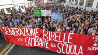 Student rally in Rome, 13 Oct 17