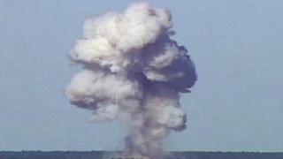 вибух, GBU-43/B