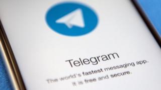 """Коопсуздук кызматынын билдирүүсүнө караганда Орусиянын аймагындагы эл аралык террордук уюмдардын активдүү мүчөлөрү тарабынан """"Телеграм"""" мессенджери колдонулат."""