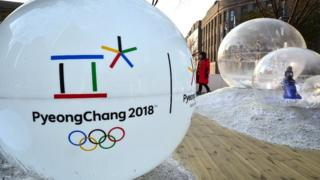 2018 PyeongChang Januari 26, 2016