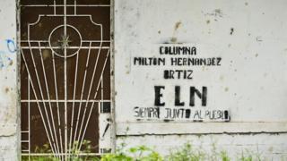 Граффити ELN