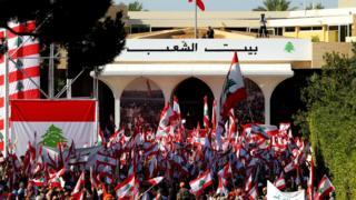 بيت الشعب في لبنان