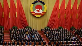 Cina,Partai Komunis Cina