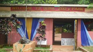 Entrance to Ogba Zoo