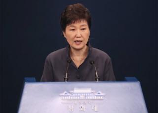 South Korean President Park Geun-hye speaking from the presidential residence Cheong Wa Dae