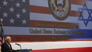 Открытие посольства США в Иерусалиме