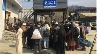 افغان سرحد