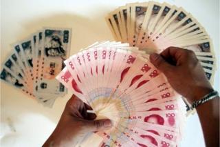 Lacagta abaalgudka ah waxay u dhaxaysaa 10,000 ilaaa 500,000 yuan, oo ah lacagta Shiinaha