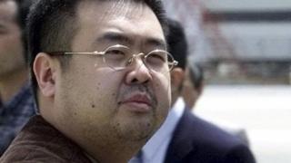Kemikali iliyotumika kumuua Kim Jong Nam yagundulika