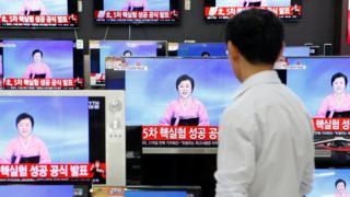 Kuzey Kore televizyonunda açıklama anı