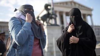 Austria, Islam, Wina