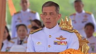 Thái tử Maha Vajiralongkorn trong một buổi lễ ở Bangkok năm 2015.