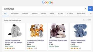 خدمة غوغل للتسوق