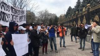 Дача-СУ аймагынын тургундары митингге чыгышты