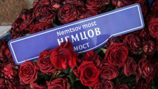 Немцов мост