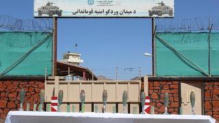 وزارت کشور افغانستان