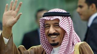Sarkin Saudiyya