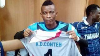 Il a été le gardien d'Ashanti Golden Boys de Siguiri, où il a mené une brillante carrière.