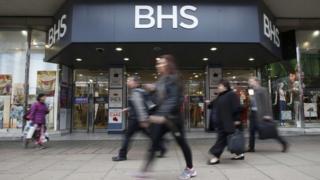 BHS Store Oxford Street