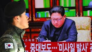 韓國電視畫面