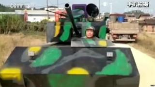 चीन, चीनी सेना