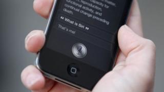 Siri katika iphone