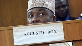 Президент Сената Нигерии в суде