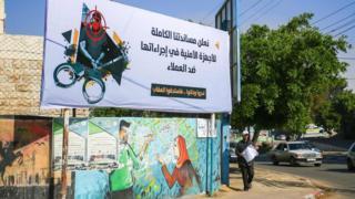 """Gazze'deki afişte """"Güvenlik güçlerinin işbirlikçilere karşı mücadelesine tam destek veriyoruz. İhanet ettiler, arkadan bıçakladılar ve cezayı hak ettiler"""" yazıyor."""