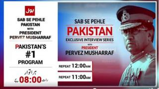 Bol TV publicity branding for Musharraf TV show