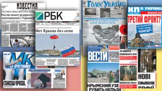 Front pages of Russian (L) and Ukrainian (R) newspapers