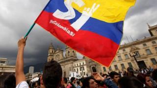 کولمبیا، فارک