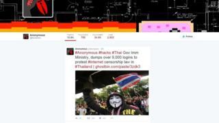 กลุ่มนักเจาะระบบคอมพิวเตอร์นิรนาม Anonymous