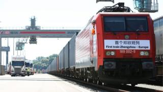 First China freight train arrives in Hamburg