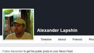 Фейсбук Александра Лапшина