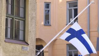 Норвезький прапор