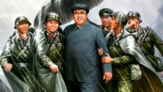 उत्तर कोरियाई शासक और अमरीकी सैनिक