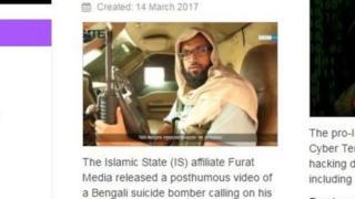সাইট ইনটিলিজেন্সের ওয়েবসাইটে প্রকাশিত ইসলামিক স্টেটের 'বাংলাদেশি যোদ্ধা'র ছবি