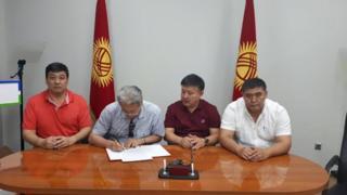 Төрөбаев, Ташиев, Келдибеков, Мадумаров