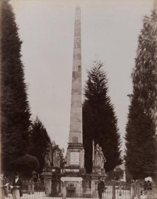 Obelisco del parque de los Mártires, Bogotá