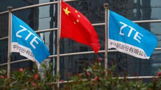 位于中国深圳的中兴通讯研发中心。